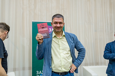 Стариков представил рязанцам книги о Сталине